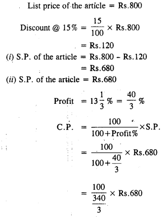 selina-concise-mathematics-class-8-icse-solutions-profit-loss-and-discount-D-6
