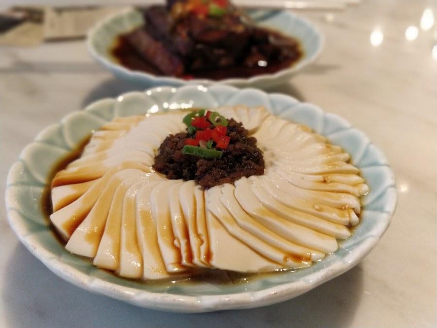 tofu yum cha central chinese hong kong