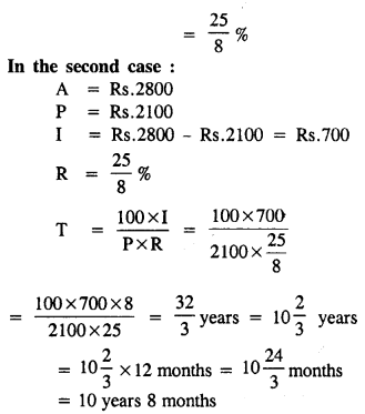 selina-concise-mathematics-class-8-icse-solutions-simple-and-compound-interest-B-4.1