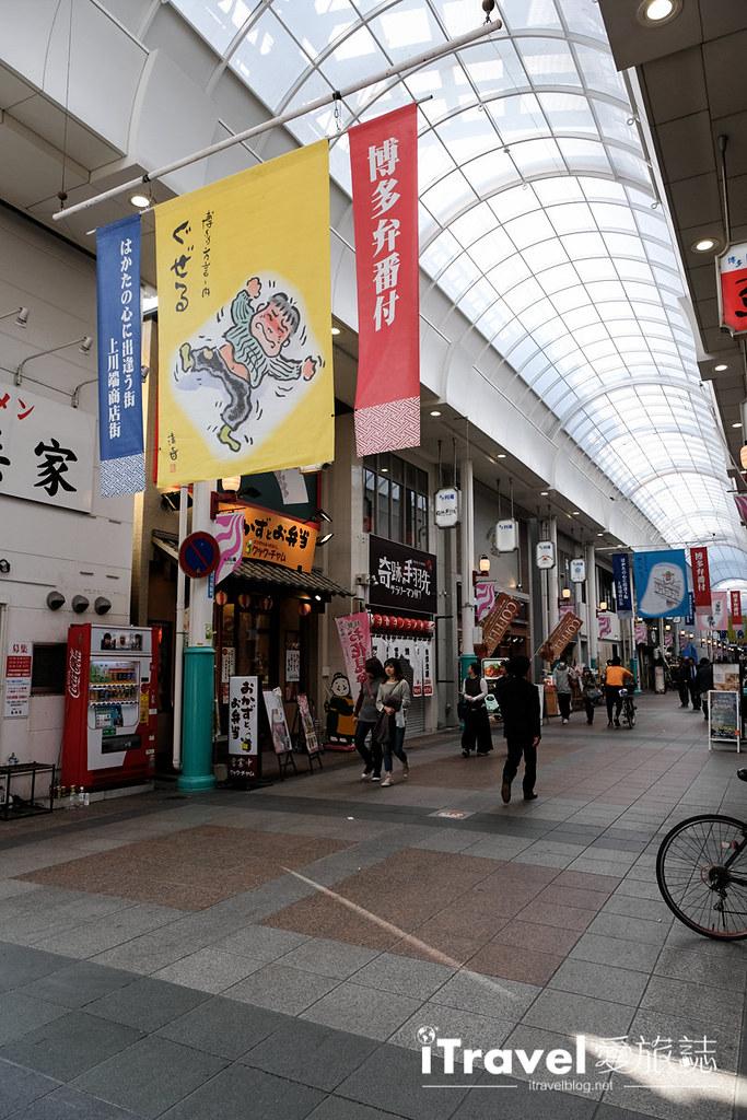 福冈饭店推荐 川端冷泉阁酒店 (45)