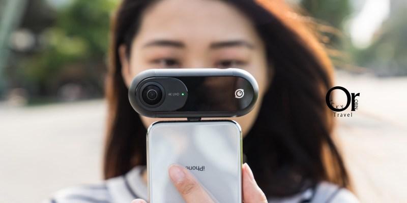 360 相機開箱|Insta 360 進化 Insta 360 ONE,360 4K影片錄製加上更佳的防手震設計、子彈時間,讓 360 相機拍攝更好玩,連接 iPhone 更方便