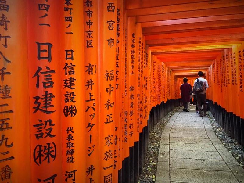 Inari gates