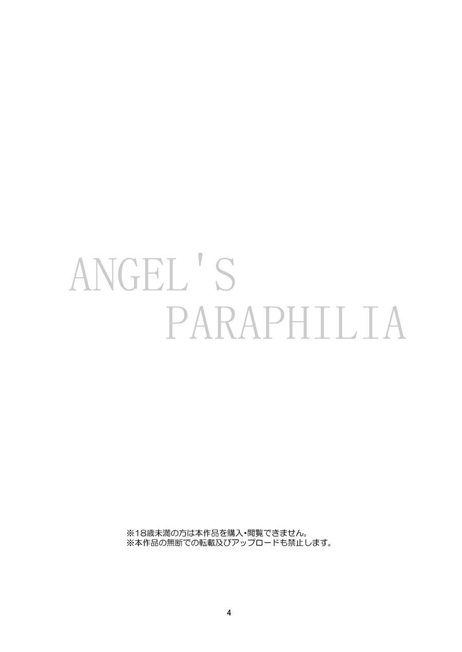 Hình ảnh  trong bài viết Angel's Paraphilia