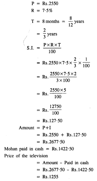 selina-concise-mathematics-class-8-icse-solutions-simple-and-compound-interest-A-14