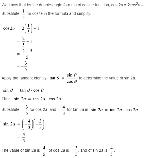 larson-algebra-2-solutions-chapter-14-trigonometric-graphs-identities-equations-exercise-14-7-17e3