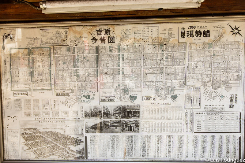 Mapas de Yoshiwara