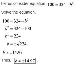 larson-algebra-2-solutions-chapter-9-rational-equations-functions-exercise-9-3-84e