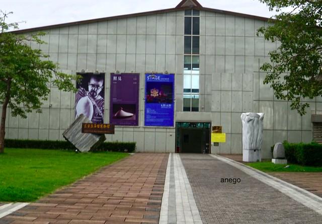 石彫博物館