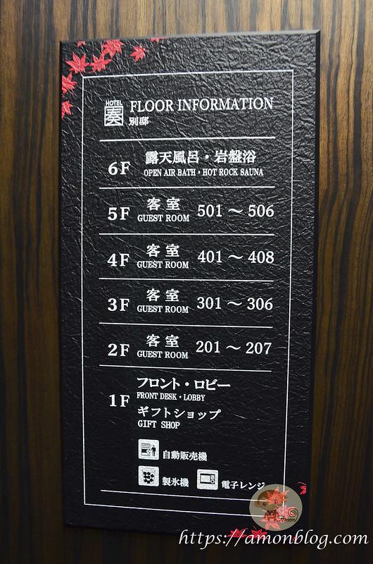 難波奏酒店-8