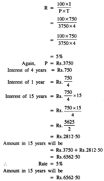 selina-concise-mathematics-class-8-icse-solutions-simple-and-compound-interest-B-7.1