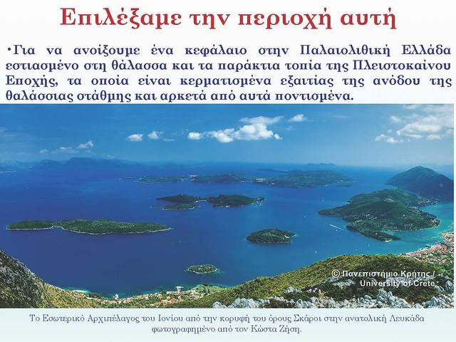 NeanderthalsintheIonianSeaBLOD_Page_14