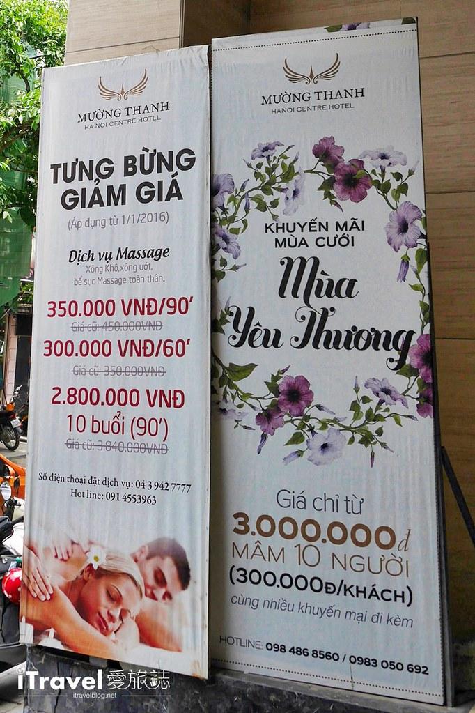 越南孟清河內中心酒店 (33)