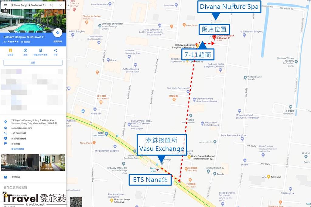 曼谷飯店推薦 Solitaire Bangkok Sukhumvit 11 (2)