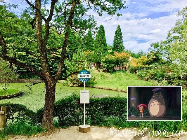 Satsuki and Mei's House in My Neighbor Totoro, Studio Ghibli