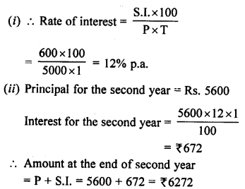 Selina Concise Mathematics Class 8 ICSE Solutions Chapter 9