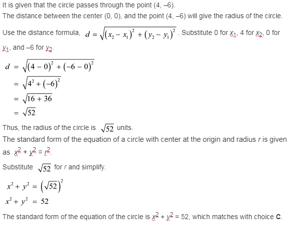 larson-algebra-2-solutions-chapter-9-rational-equations-functions-exercise-9-3-43e