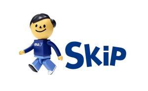 ANAアメックスゴールド・skipサービス