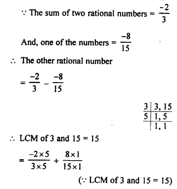 selina-concise-mathematics-class-8-icse-solutions-rational-numbers-B-4