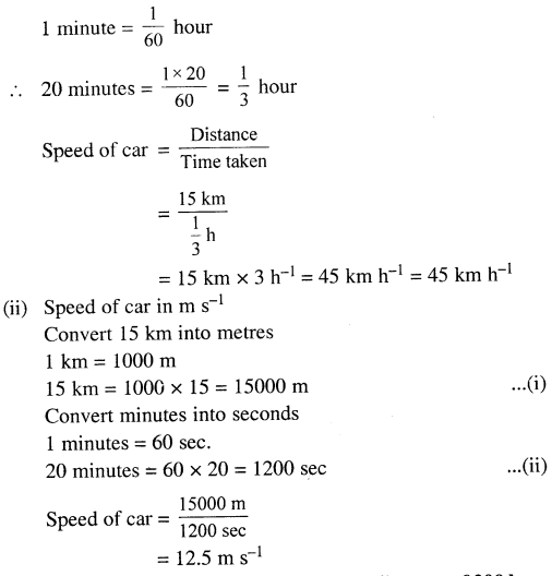 Selina Concise Physics Class 7 ICSE Solutions - Physical Quantities and Measurement 15