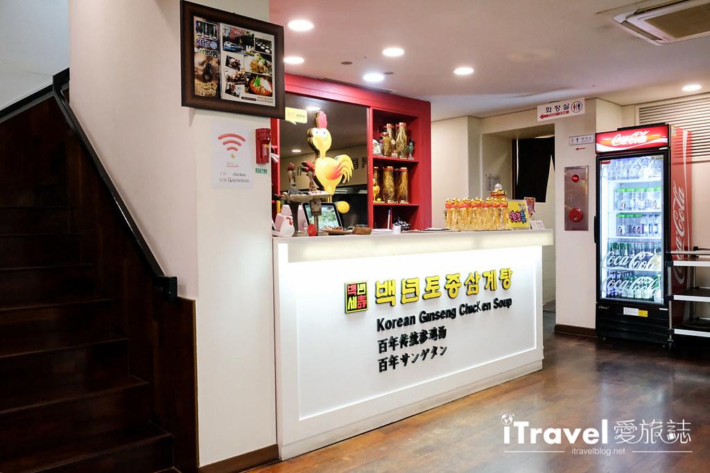 首尔美食餐厅 北村百年土种蔘鸡汤 (13)
