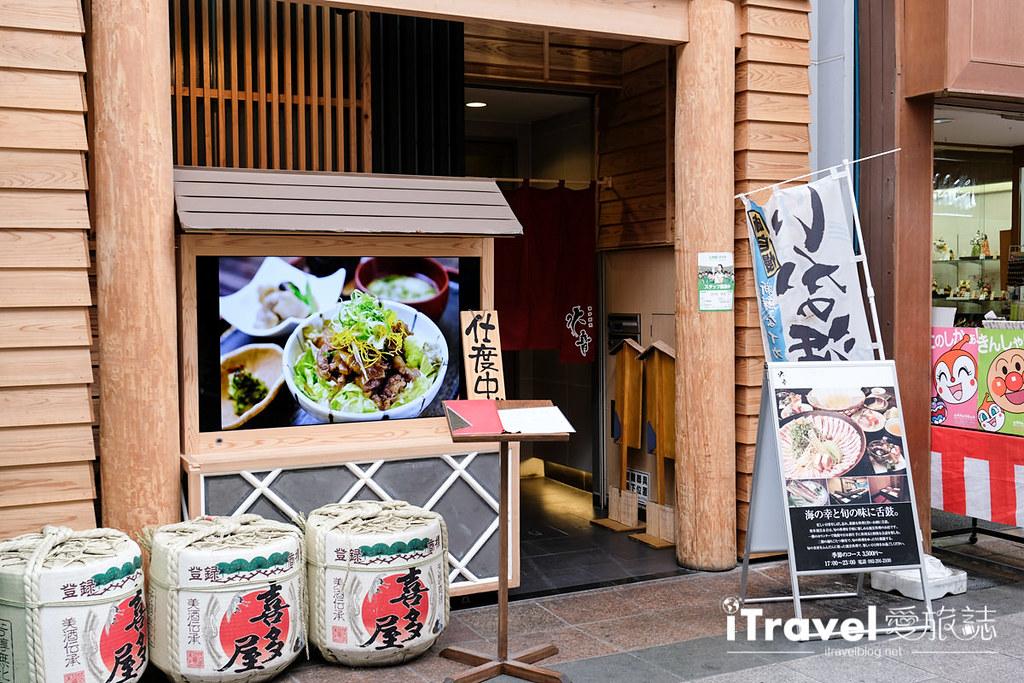 福冈饭店推荐 川端冷泉阁酒店 (48)