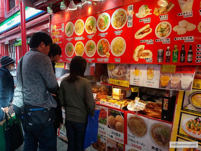 9 Hari Babymoon ke Jepang - Chinese Streetfood