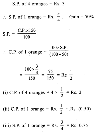 selina-concise-mathematics-class-8-icse-solutions-profit-loss-and-discount-C-2