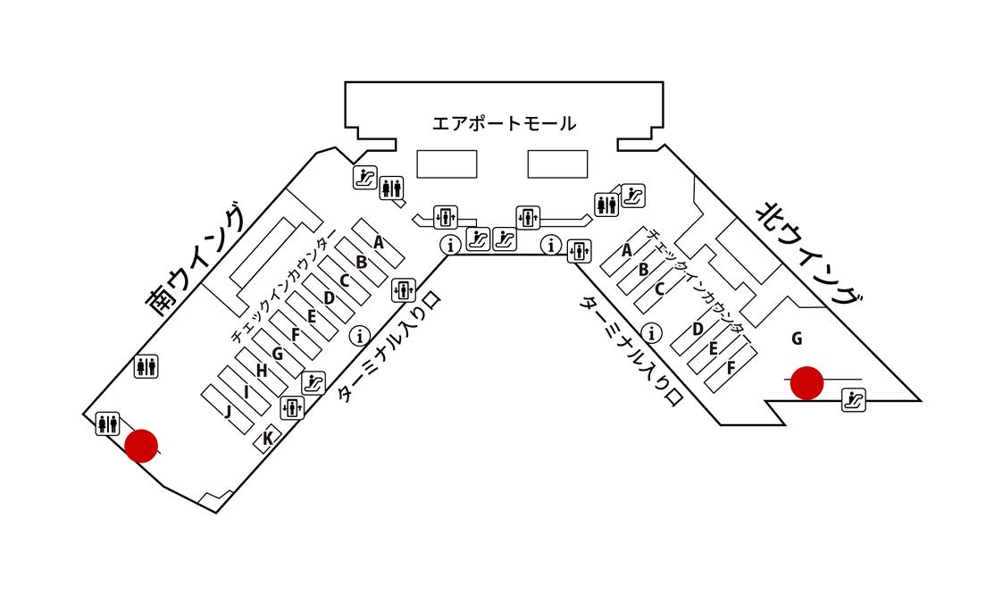 ANAアメックス・成田1 JALABCカウンター