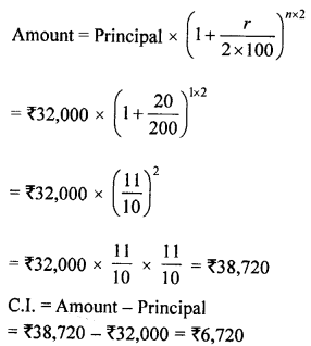 selina-concise-mathematics-class-8-icse-solutions-simple-and-compound-interest-C-24.1