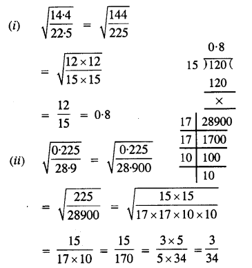 Square Root Of 28900 This will help for this weeks lesson with simplifying radicals. square root of 28900