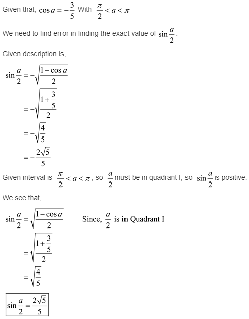 larson-algebra-2-solutions-chapter-14-trigonometric-graphs-identities-equations-exercise-14-7-16e