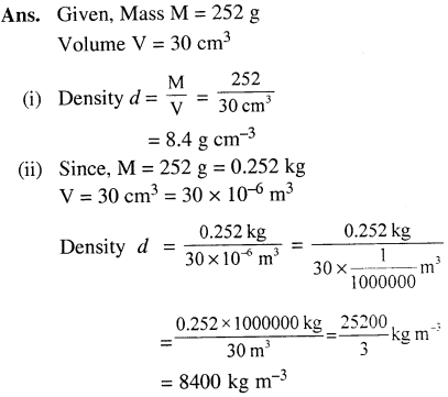 Selina Concise Physics Class 7 ICSE Solutions - Physical Quantities and Measurement 12.1