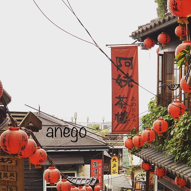 昼前の九份。 二度と行くかって思ったところだけど、人が少ないとなかなか良いかも。 #kkdayjp #kkday #九份老街 #台湾 #taiwan