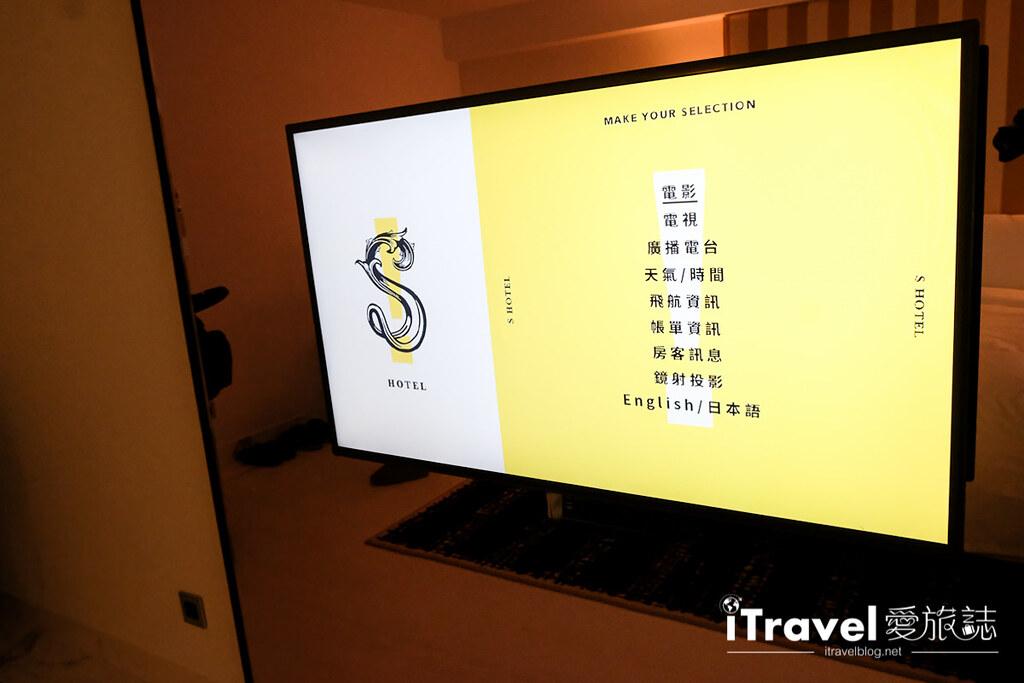 台北飯店推薦 S Hotel (29)