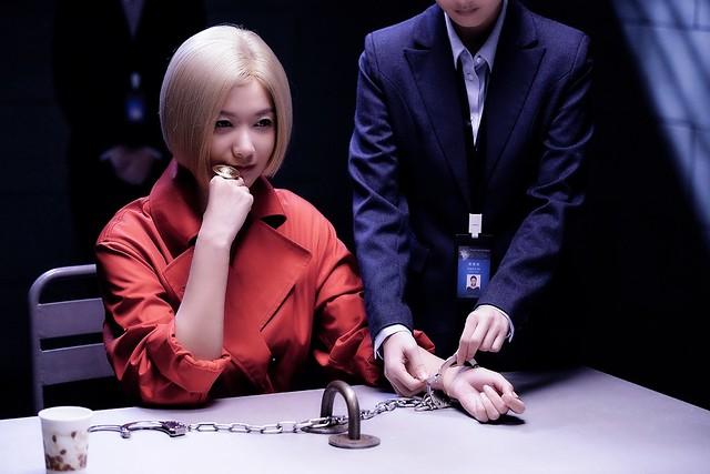 The Trough Xu Jing Lei