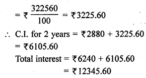 selina-concise-mathematics-class-8-icse-solutions-simple-and-compound-interest-C-15.1