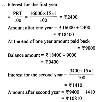 selina-concise-mathematics-class-8-icse-solutions-simple-and-compound-interest-C-17