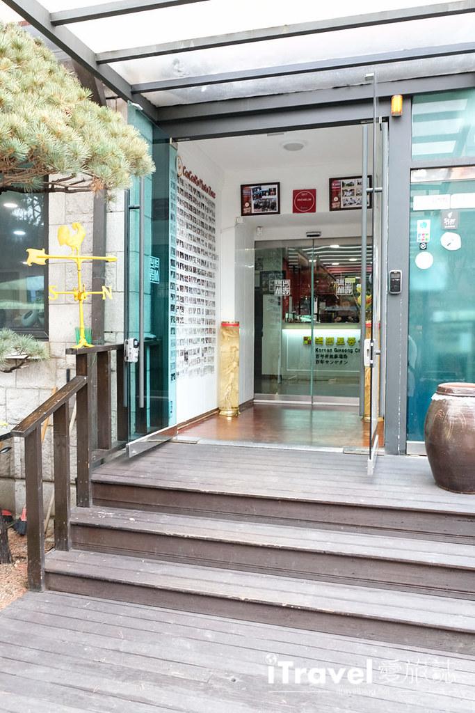 首尔美食餐厅 北村百年土种蔘鸡汤 (6)