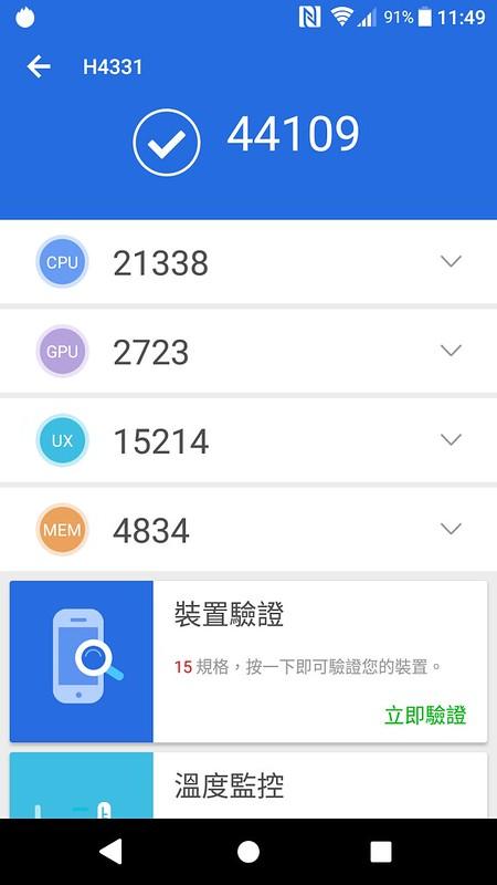 Screenshot_20180217-114917