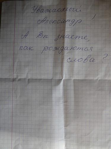 letter 001