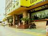 Shan Tang Cafe