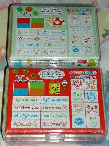 Q-Lia Stamp Sets (2)
