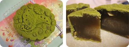 HYT green tea with milk mooncake