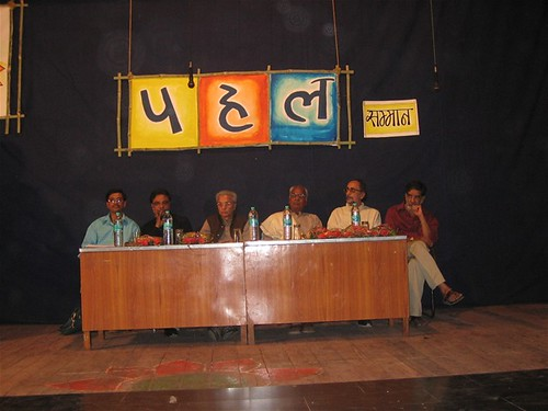 Kedarnath Singh, Vijendra, Gyanendrapti, Rajesh Joshi & others