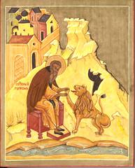 St Gerasimos (Gerasim)