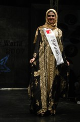 Miss Arab World 2007 [From Bahrain]