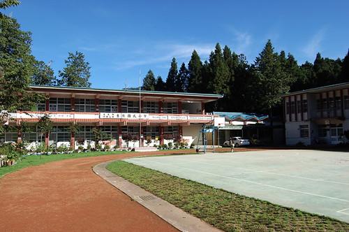 Siang-lin Elementary School