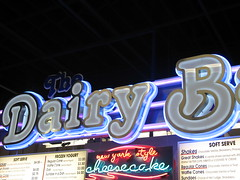 Dairy Barn, Minneapolis, Minnesota, August 2007, photo © 2008 by QuoinMonkey. All rights reserved.