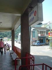 27.南庄客運總站的月台