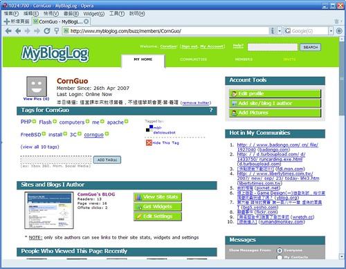 20070924_MBL06